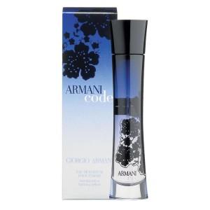 Armani Code - Armani